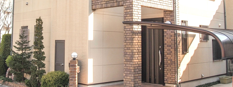 空き家・空地1000円報告