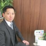 前橋相続不動産サポートセンター 代表 徳江 梓(とくえ あずさ)